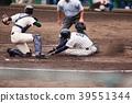 高中棒球 39551344