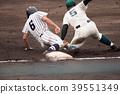 高中棒球 保護 辯護 39551349