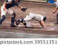 高中棒球 捕手 滑行 39551351