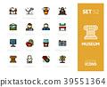 color, icon, line 39551364
