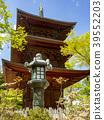 豪徳寺의 삼중 탑 39552203