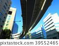 junction, highway, highways 39552465