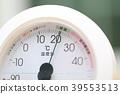 เครื่องวัดความชื้น,เครื่องวัดอุณหภูมิ,ของใช้ประจำวัน 39553513