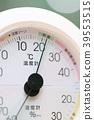 ไฮโกรมิเตอร์ (สังเกตขนาดวัดอุณหภูมิวัดอุณหภูมิสินค้าขนาดเล็กสินค้าเบ็ดเตล็ดไลฟ์สไตล์สะดวกสบายใกล้ชิด) 39553515