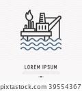 oil, platform, icon 39554367