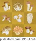 羊肚菌 蘑菇 原料 39554746