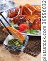 grilled chicken 39556032