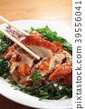grilled chicken 39556041