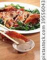 grilled chicken 39556043