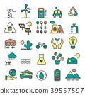 Energy and Ecology Icon set 39557597