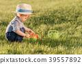 เด็กเล็ก,บัวรดน้ำ,เด็ก 39557892