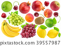 Collection of different fruits and berries 39557987