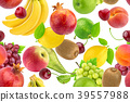 Seamless pattern of different fruits and berries 39557988