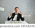 Concept Very wealthy businessman. Businessman is happy with his 39558240