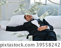 Concept Very wealthy businessman. Businessman is happy with his 39558242
