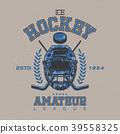 vector design t-shirt 39558325