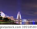 港區未來的夜景 39558580