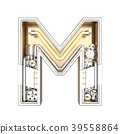 Mechanic alphabet ,letter M  39558864
