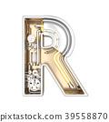 Mechanic alphabet ,letter R  39558870