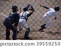 棒球練習賽,打擊,後衛回來 39559250