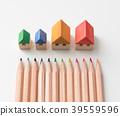 housing, residential, real estate 39559596