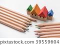 housing, residential, real estate 39559604
