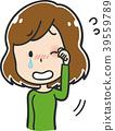hay, fever, vector 39559789