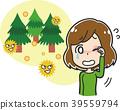 hay, fever, pollen 39559794