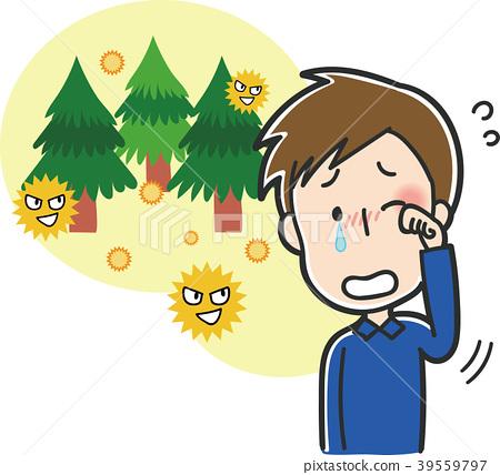遭受花粉的一个人的例证 39559797