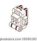 Tourist Backpack Icon 39560183