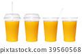 Transparent glass with fresh orange juice isolated on white background 39560568