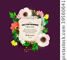 card flower floral 39560641