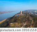 Klimek tower in Grudziadz at Wisla river, Poland 39561558