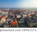 Aerial view of Grudziadz city in Poland 39561571