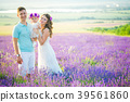 Young family in a lavender field 39561860