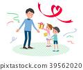 儿童 孩子 小朋友 39562020