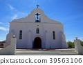 Presidio Chapel of San Elizario El Passomission Trail 39563106