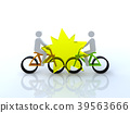 Traffic trouble Collision between bicycles 39563666