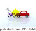 交通 運送 運輸 39563668