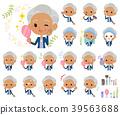 Navy cardigan old women black_beauty 39563688