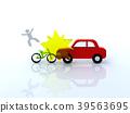 交通問題汽車和自行車碰撞 39563695