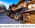 京都เกียวโต府ลาดทุก ๆ สองปี / ตอนเช้า 39564234
