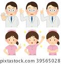 의사, 인물, 사람 39565028