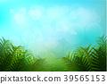 熱帶 樹葉 向量 39565153