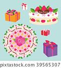 케이크 & 선물 39565307