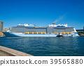 바다, 여객선, 하버브릿지 39565880