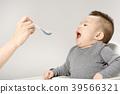 寶貝 嬰兒 小孩 39566321