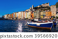 Portovenere La Spezia apartments and boats from sea view 39566920