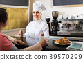 girl pastry shop 39570299
