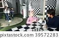Children in quest room 39572283